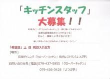 kuroyotubaito-e1456969428559