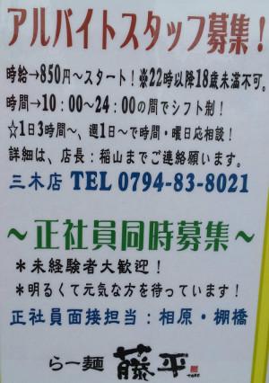 toukyujin-e1456969288937