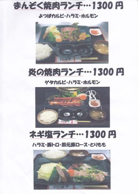 ymanzokur-e1456967274248